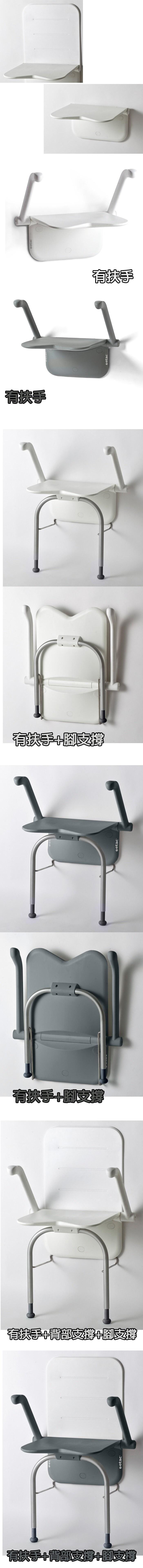 (複製)產地?【海夫健康生活館】JUST 4U 全罩式 擺位固定帶(TV-105)