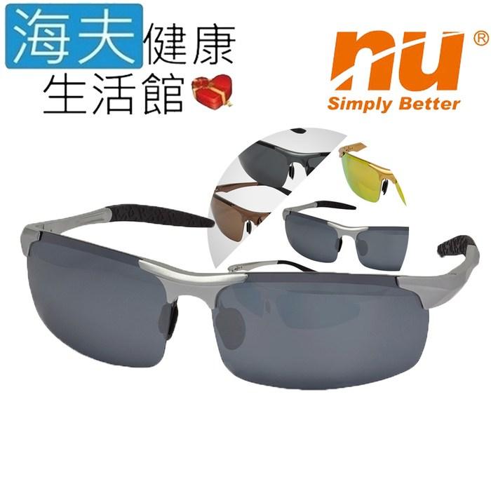 (複製)【海夫健康生活館】恩悠數位 NU 偏光太陽眼鏡(黑色)