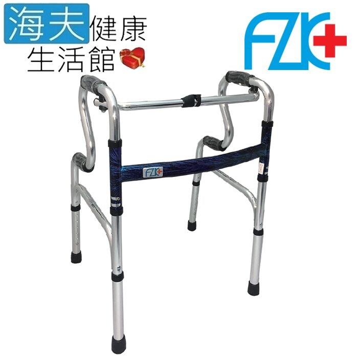 (複製)富士康機械式助行器 (未滅菌)【海夫健康】FZK R型1吋 扁管固定 助行器(FZK-3134)