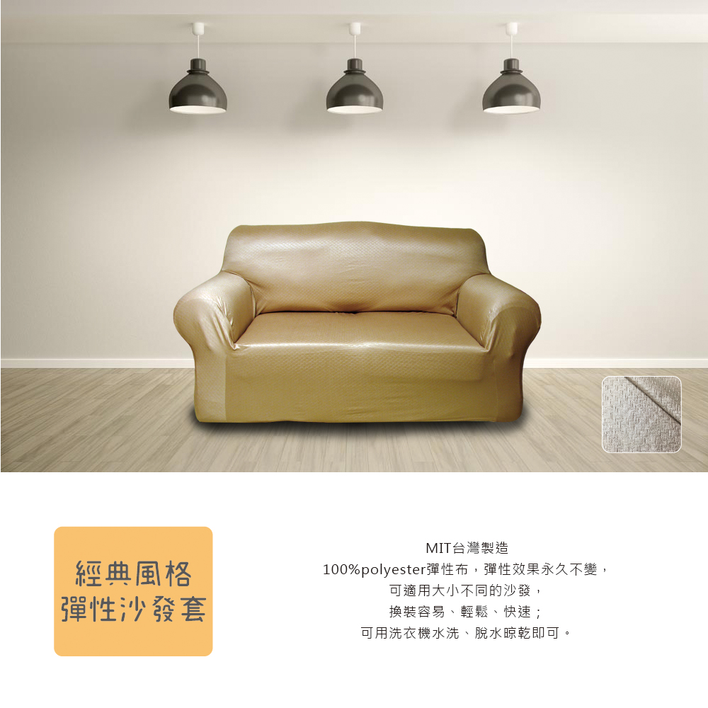 http://cdn.i-house.com.tw/pub/img/backend/4/4/581744_1474450835.5507.jpg