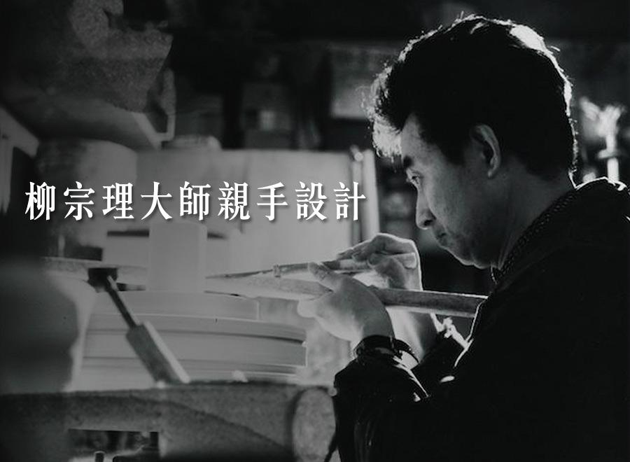 日本,柳宗理,不鏽鋼,單柄漏杓,19cm