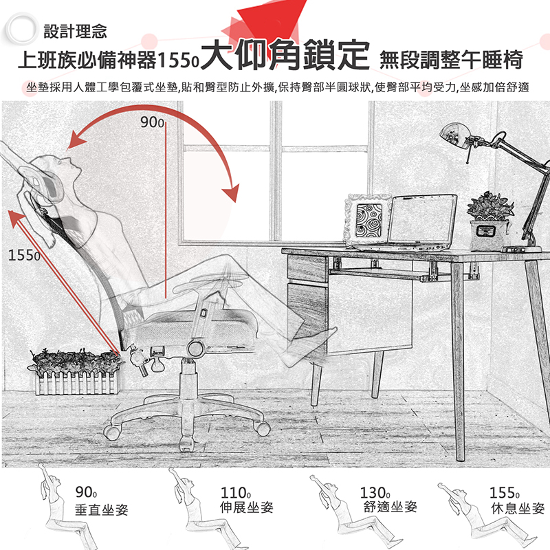 【DIJIA】 創意舒壓收納辦公椅/電腦椅(五色任選)(粉)-商品簡介圖6