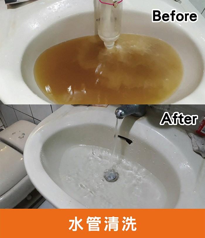 清洗水管服務2