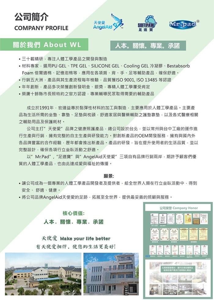 (複製)海夫健康生活館 H&H南良 三九健康科技床(EB-N01)