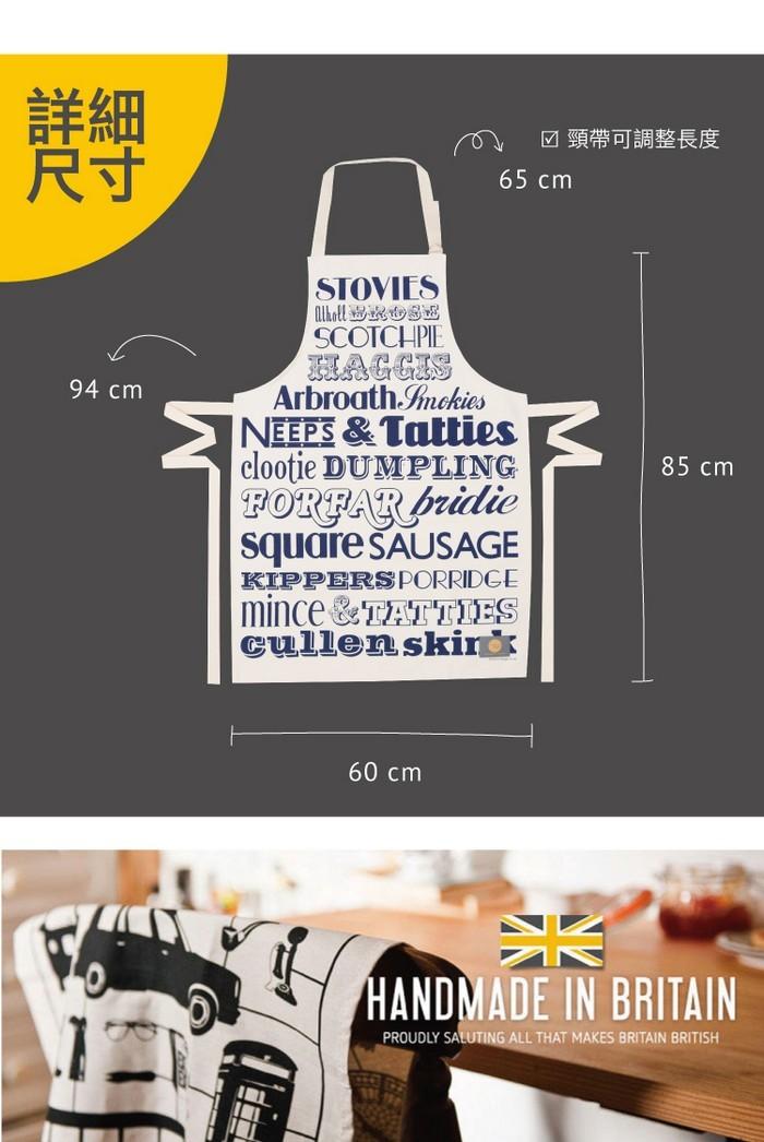 英國蛋 純棉圍裙 | 蘇格蘭晚餐