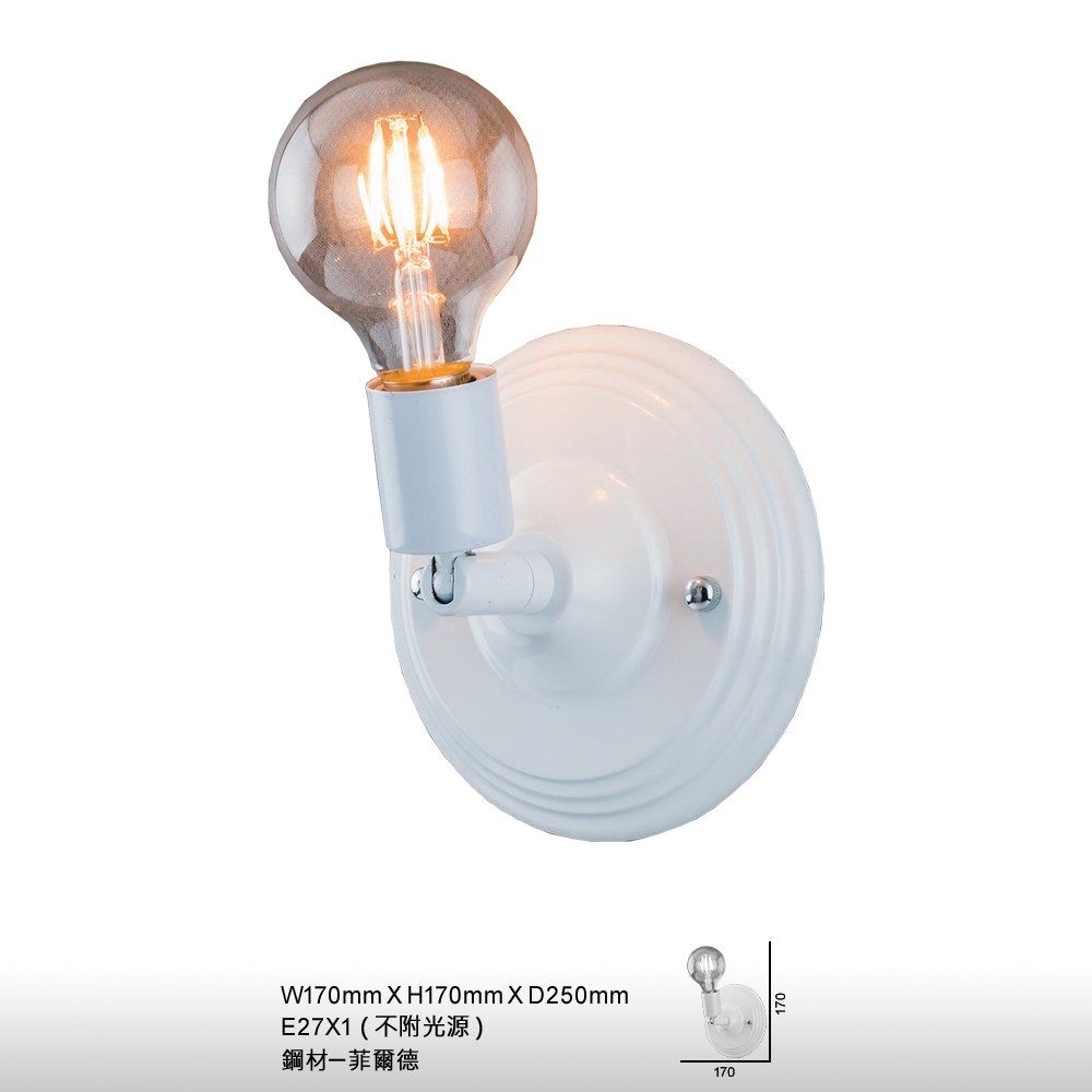 【大巨光】工業風1燈壁燈_E27(BM-22393)
