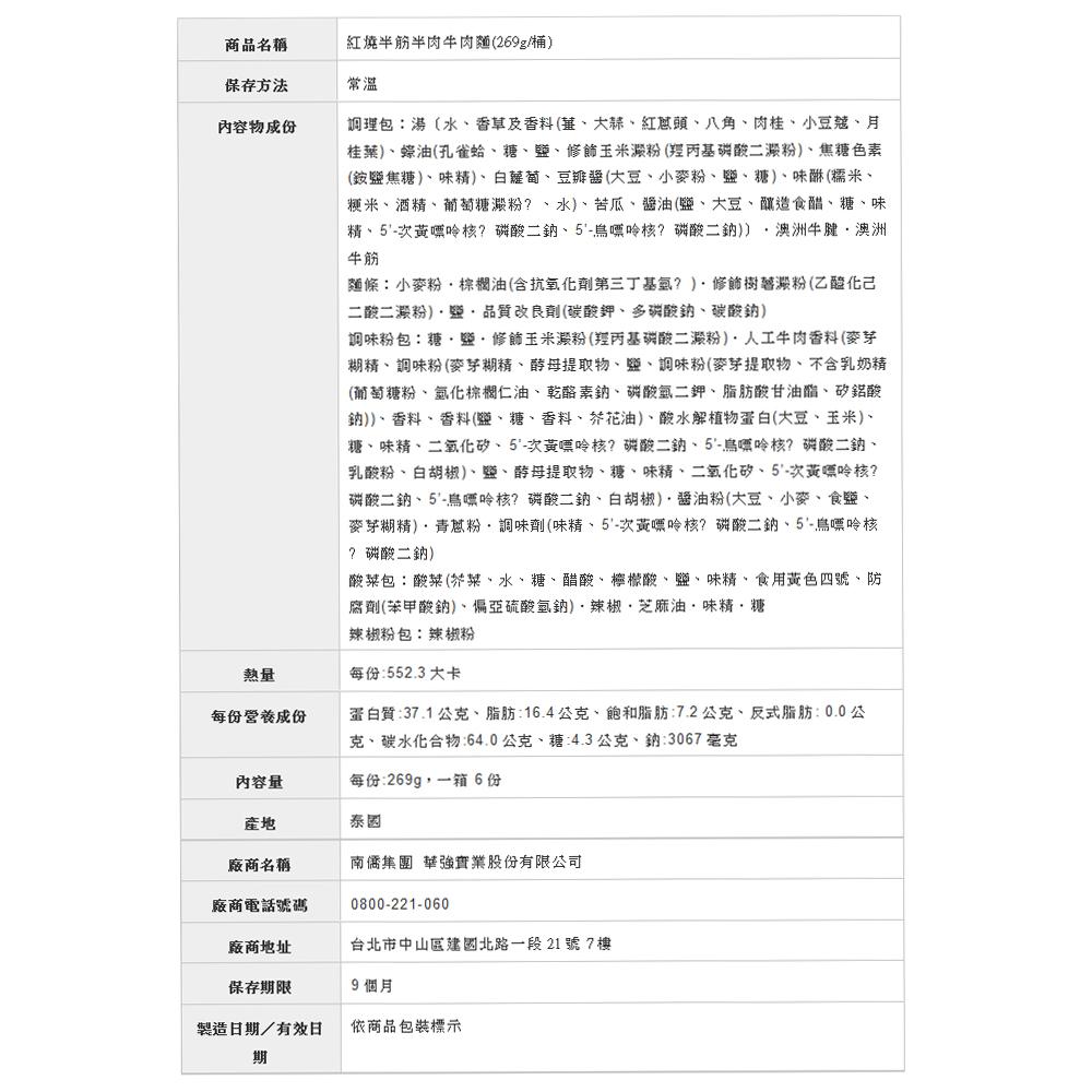 https://tlw.testritegroup.com/attachments/ecsku/201802/736255.jpg
