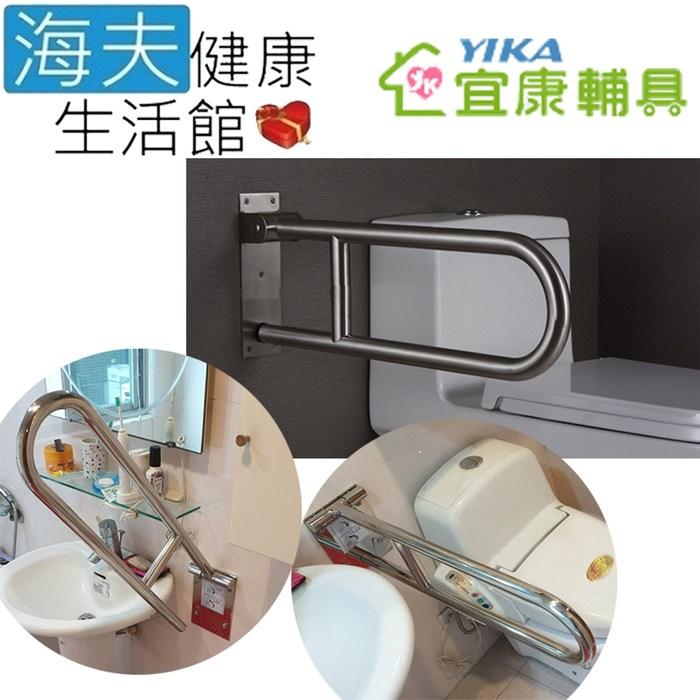 (複製)【海夫健康生活館】 宜康YIKA 居家用 無障礙 安全扶手 不銹鋼 L型(70X70cm)
