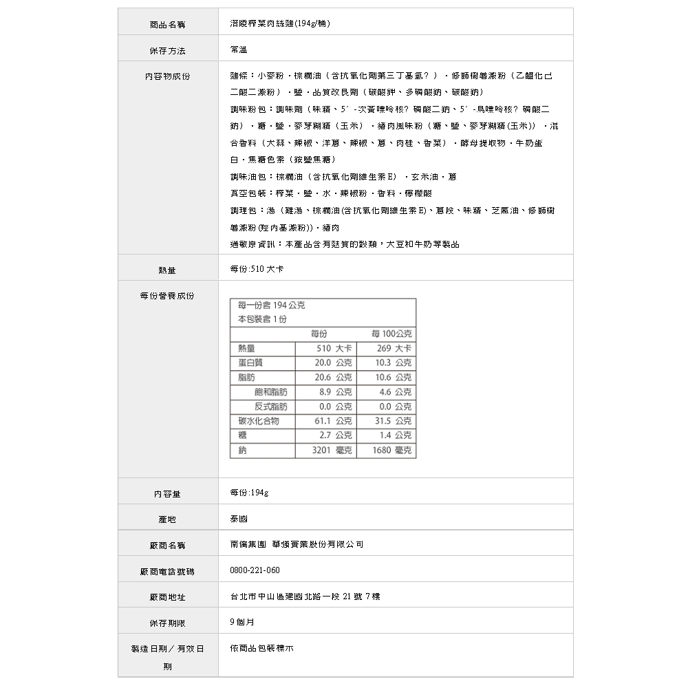 https://tlw.testritegroup.com/attachments/ecsku/201802/736729.jpg