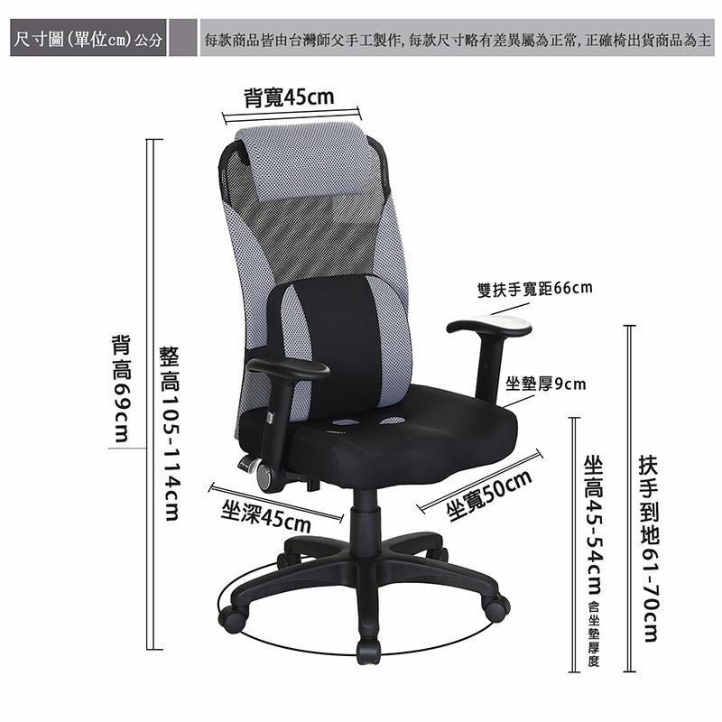 【DIJIA】 創意舒壓收納辦公椅/電腦椅(五色任選)(粉)-商品規格