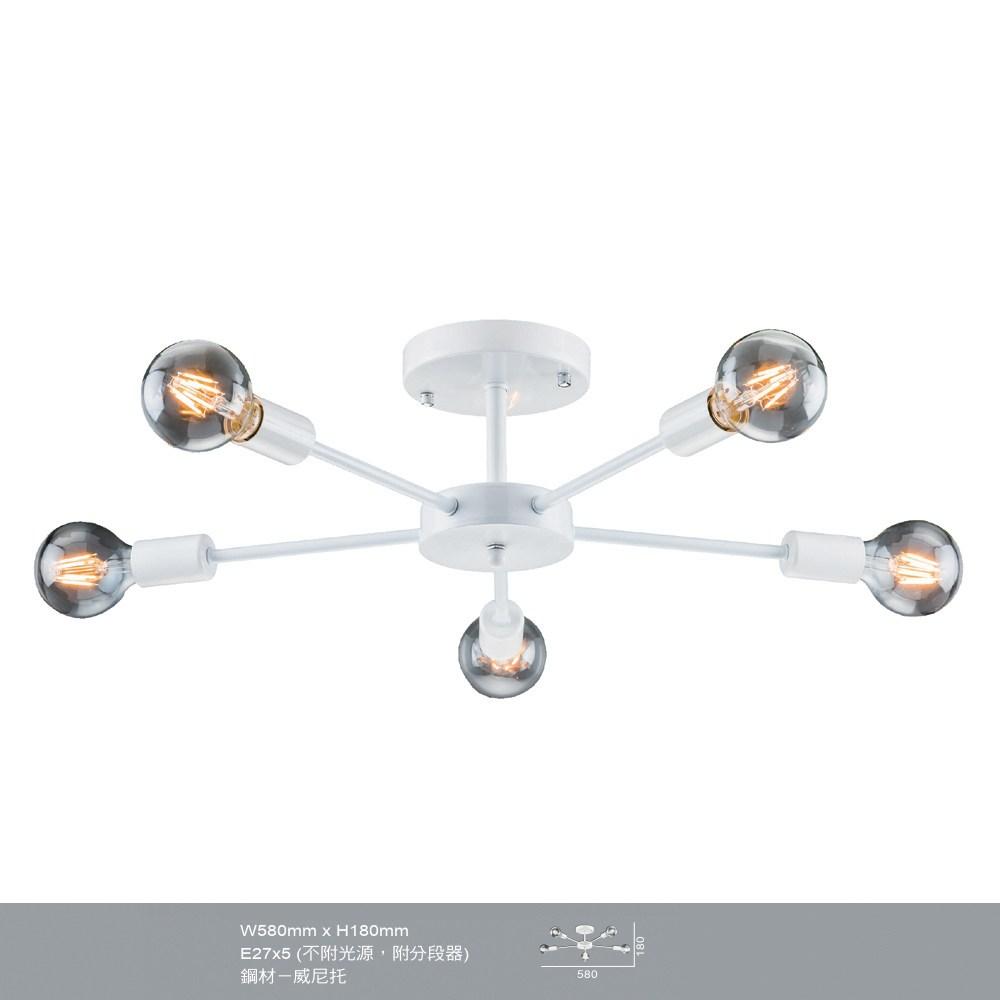 【大巨光】工業風5燈半吸頂燈-中(BM-20323)