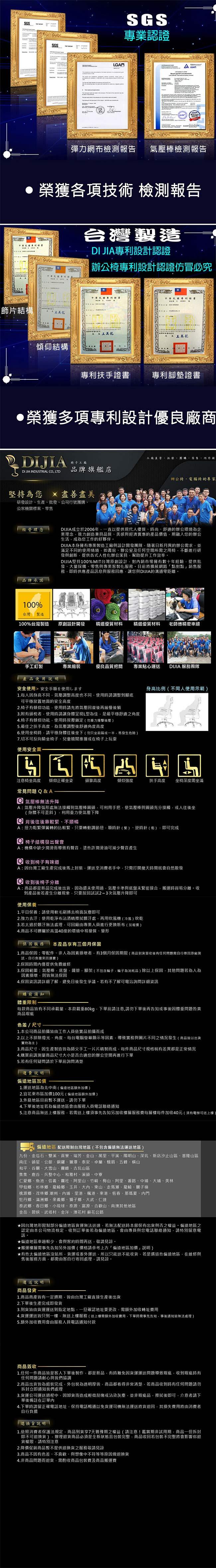 【DIJIA】 創意舒壓收納辦公椅/電腦椅(五色任選)(粉)-商品簡介圖10