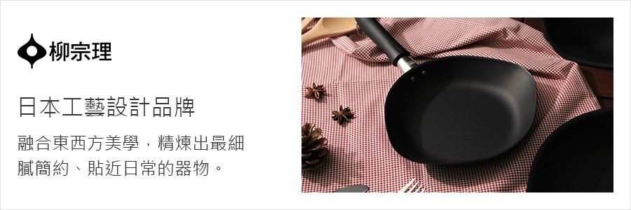 日本,柳宗理,樺木,餐叉,不鏽鋼,4叉