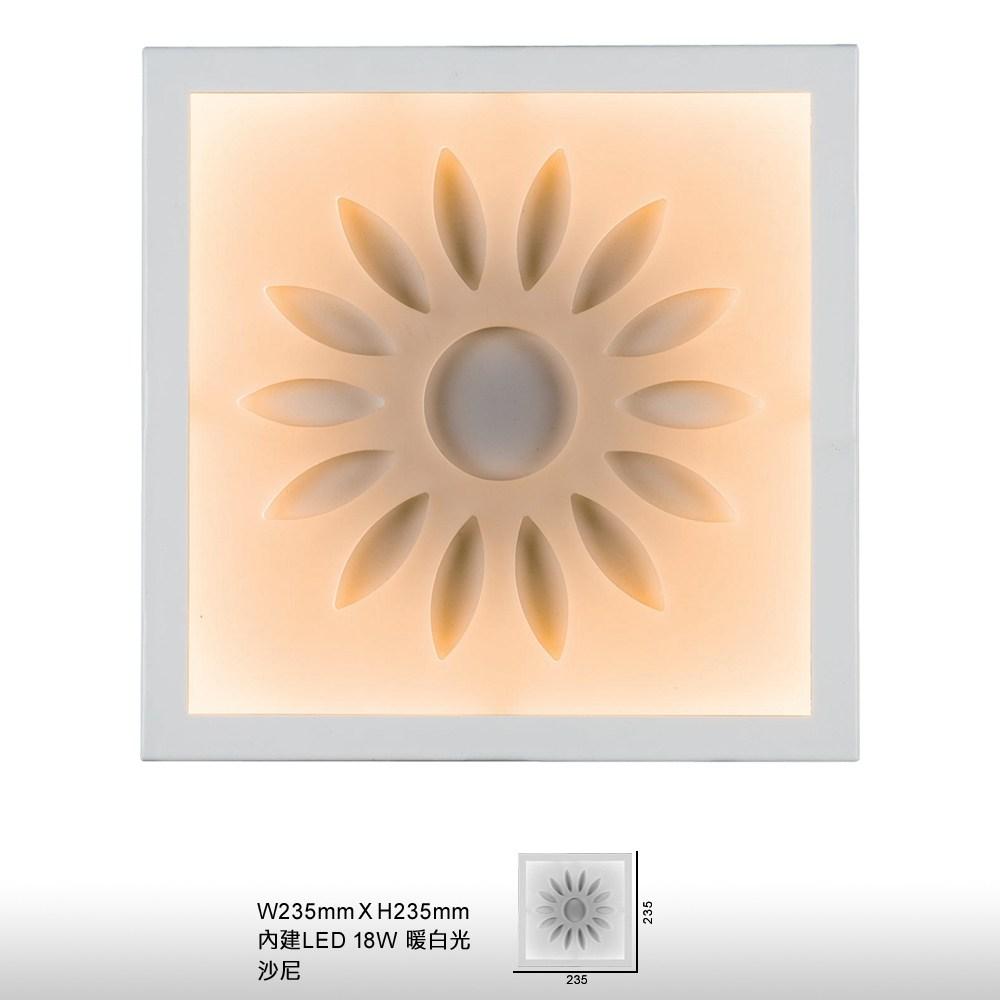 【大巨光】現代風18W內建LED壁燈(BM-22354)