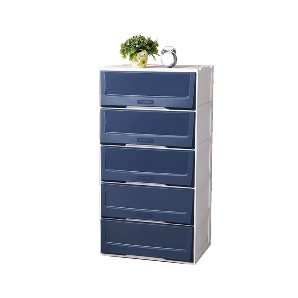 [特價]《真心良品x樹德》青田系統式5抽收納櫃180L-1入組