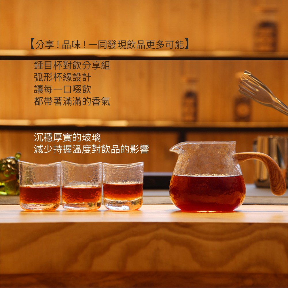 泰摩TIMEMORE 錘目紋玻璃咖啡分享壺套裝組