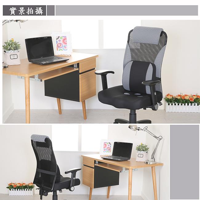 【DIJIA】 創意舒壓收納辦公椅/電腦椅(五色任選)(粉)-商品簡介圖9