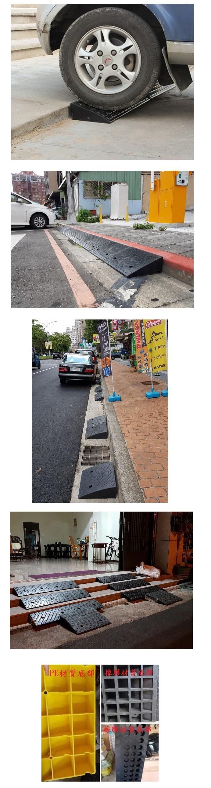 (複製)【海夫健康生活館】 模組式斜坡磚 輕型可攜帶式 塑膠製斜坡墊(高16、19公分)