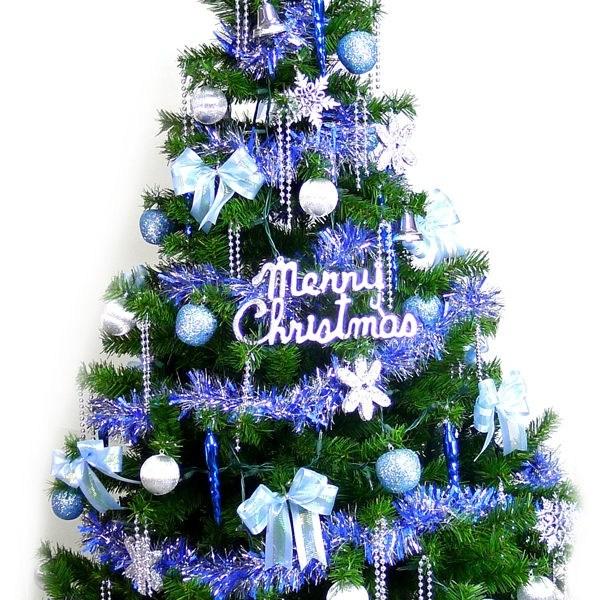 【摩達客】台灣製5尺/5呎(150cm)豪華版裝飾聖誕樹 (+飾品組-藍銀色系) (+100燈鎢絲樹燈串清光2串)