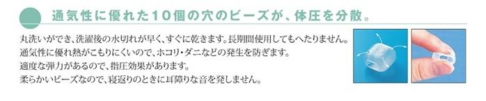 0.0.【老人當家 海夫】ANGEL 透氣U型枕 L