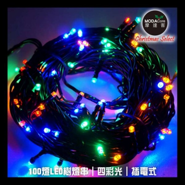 【摩達客】台製15尺450cm時尚豪華黑色聖誕樹+金銀色系配件組+100燈LED燈彩光9串(附跳機控制器)
