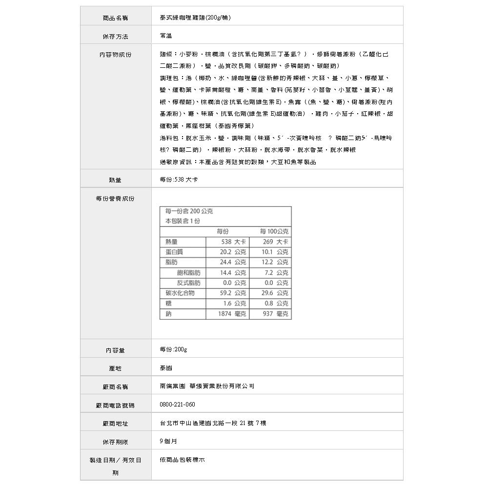https://tlw.testritegroup.com/attachments/ecsku/201802/736357.jpg