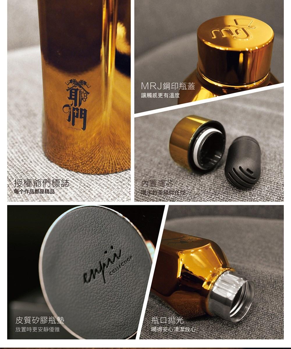 周杰倫MRJ聯名款爺們Boii不鏽鋼保溫瓶