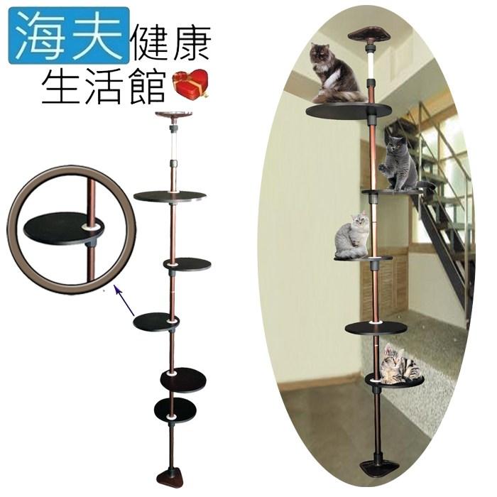 (複製)【海夫健康生活館】弘穎 頂天立地 貓跳台 絨布圓盤 可調整 電鍍鋁管(MK-62-A)