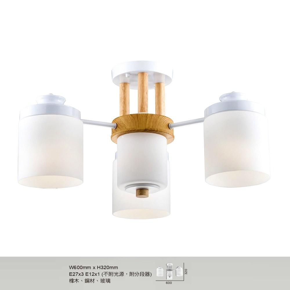 【大巨光】北歐風4燈半吸頂燈-中(BM-20952)