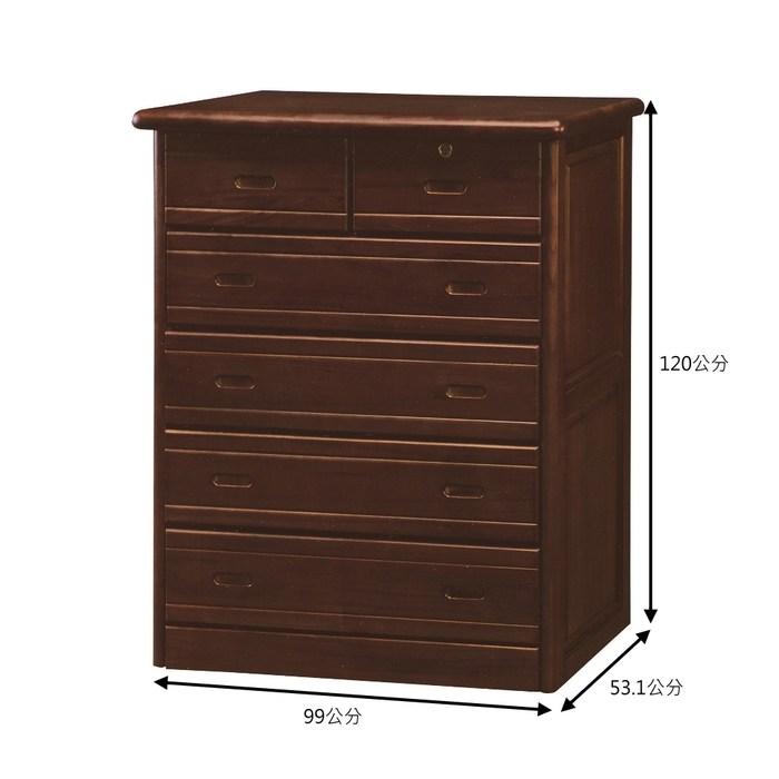 (複製)【MUNA】3.2尺大四斗櫃(共兩色)