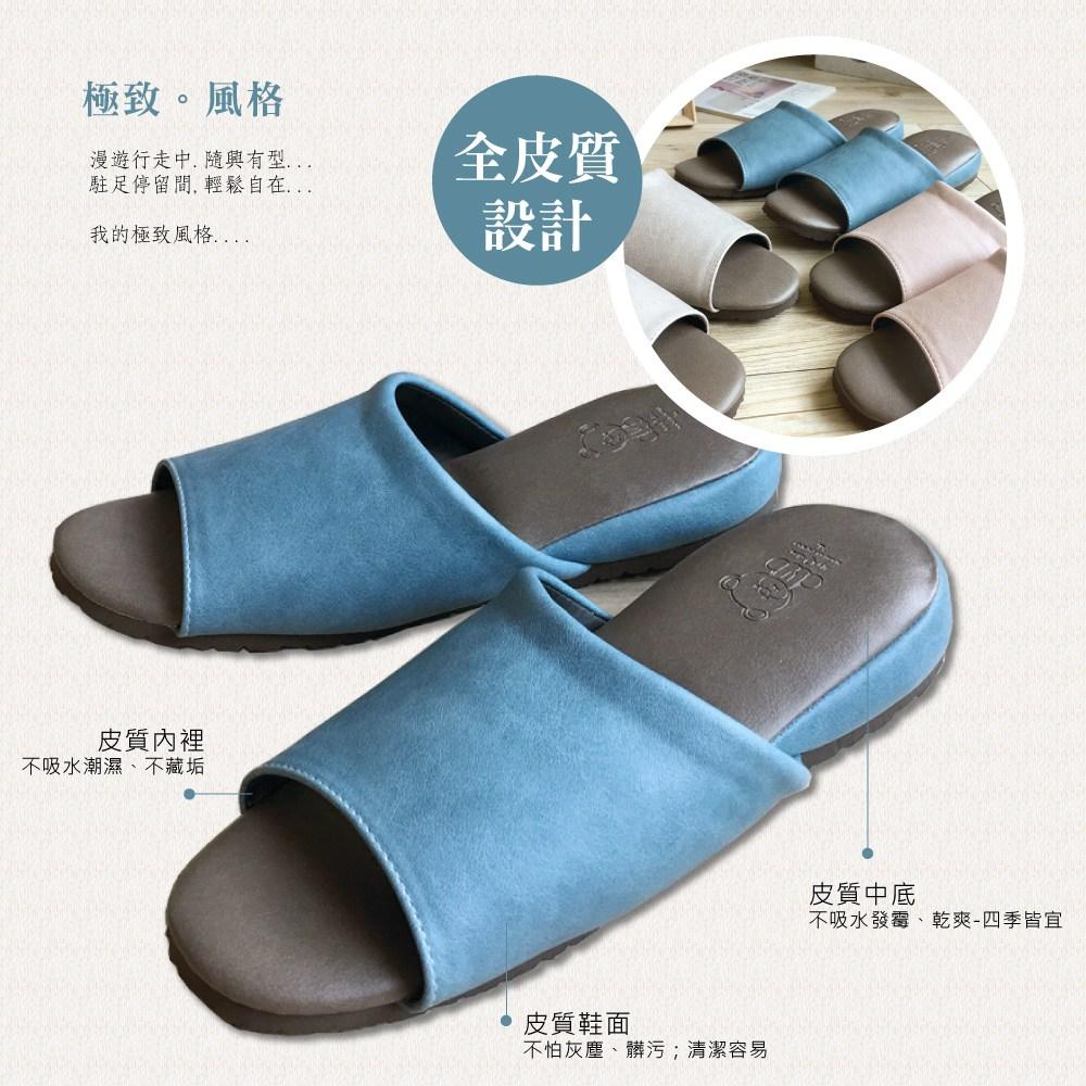 極致風格-厚跟紓壓皮質室內拖鞋-2