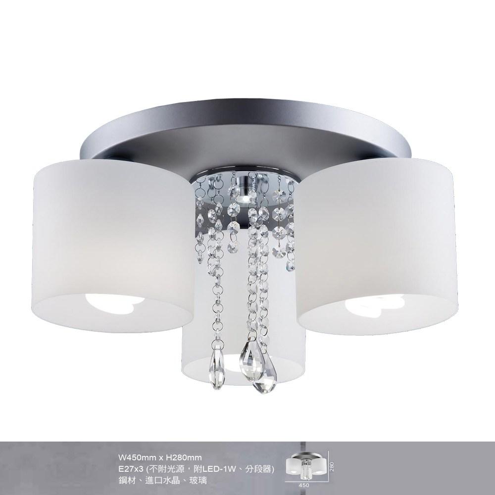 【大巨光】現代風3燈半吸頂燈-中(BM-20734)