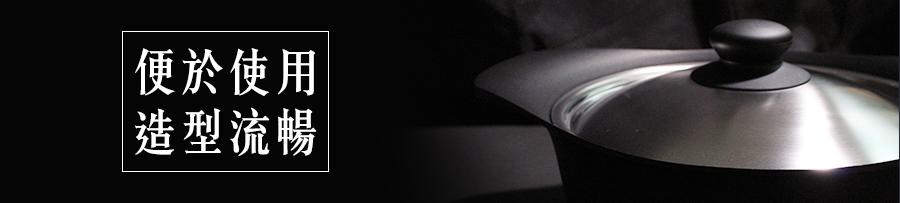 日本,柳宗理,不鏽鋼,亮面,雙耳鍋22cm,附蓋,柳宗理鍋