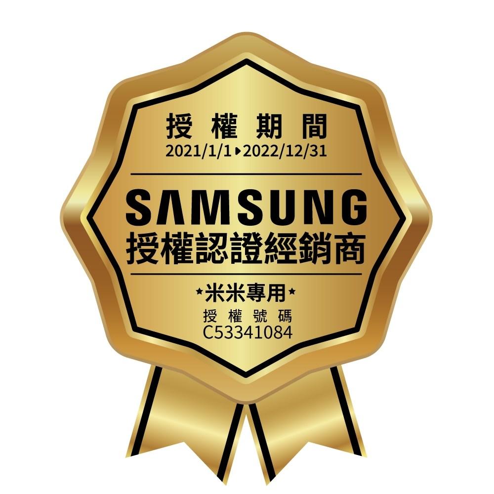 SAMSUNG.jpg (1000×1000)