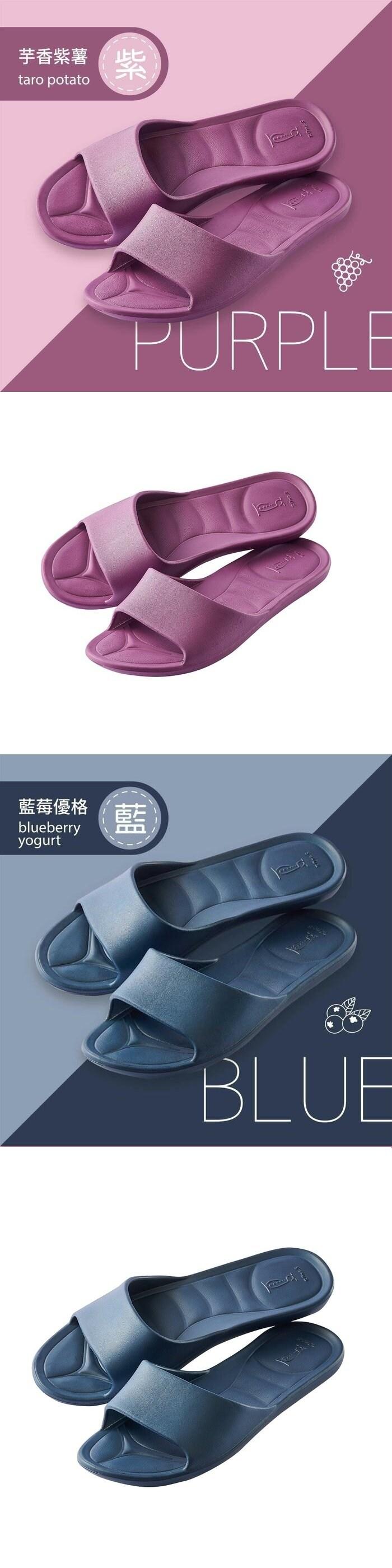 【海夫健康生活館】雷登 MONZU Q彈棉花感 專利設計 花紋防滑 室內拖鞋 8款顏色(任選3雙)