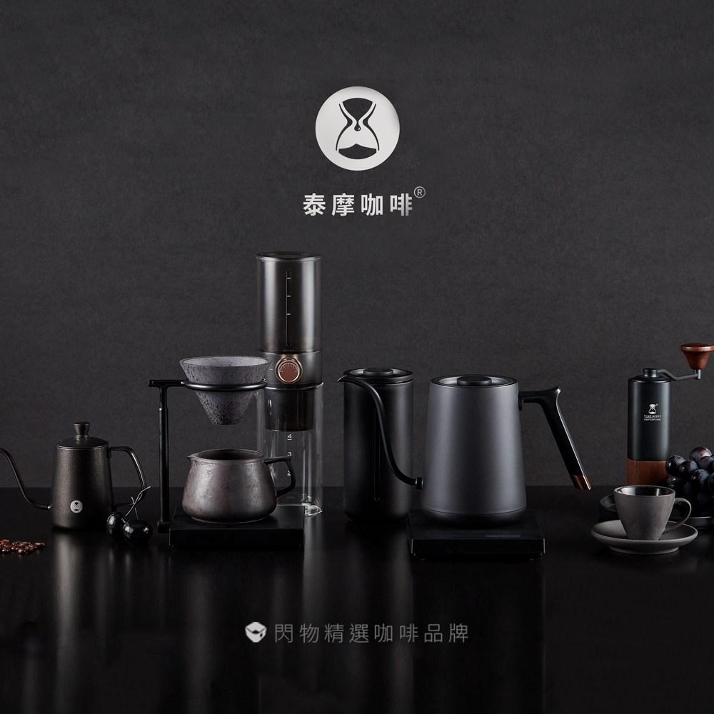 閃物咖啡精選品牌泰摩TIMEMORE