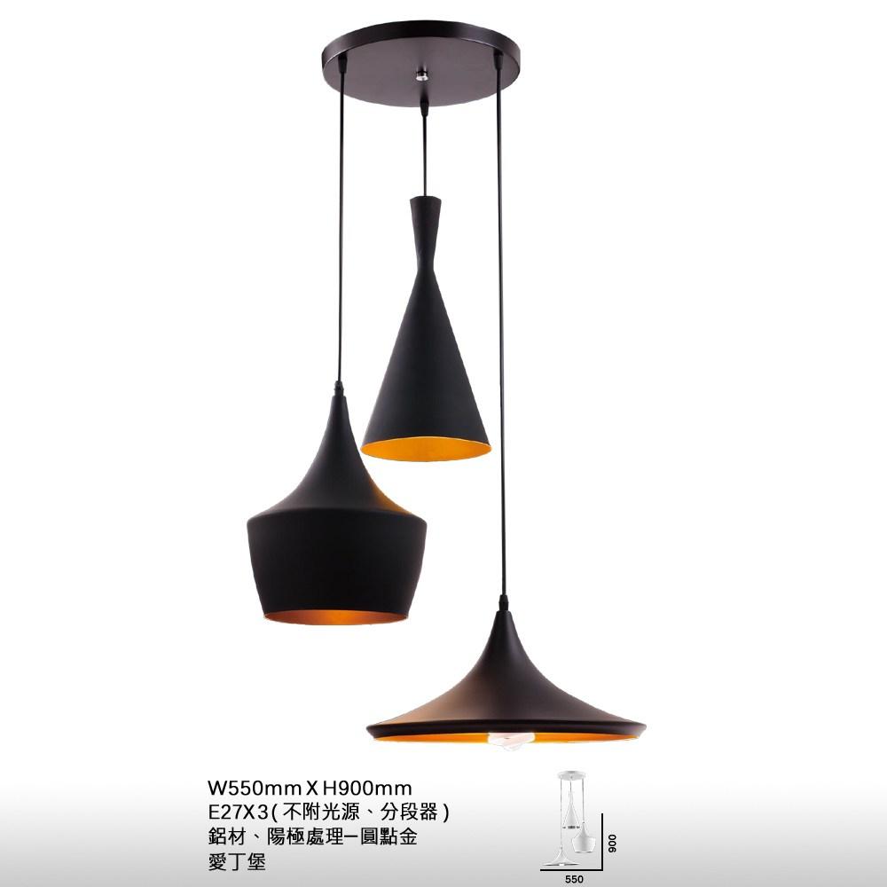【大巨光】現代風3燈吊燈-中(BM-21533)