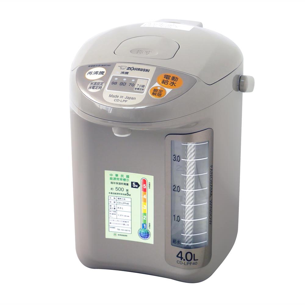 [結帳享優惠]【象印】4公升寬廣視窗微電腦電動熱水瓶 CD-LPF40