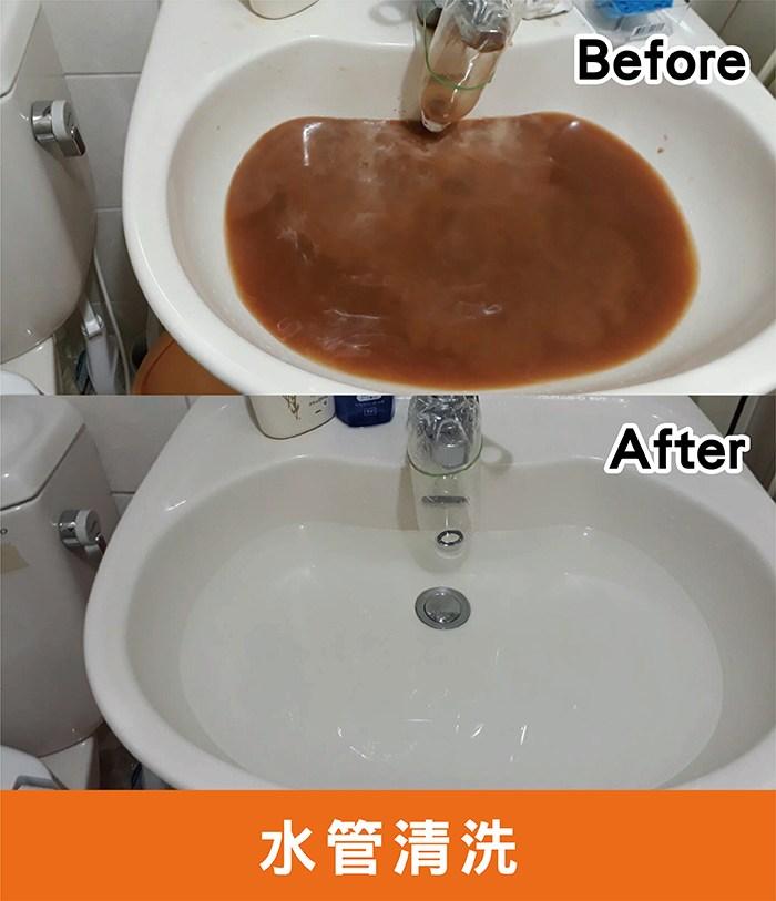 清洗水管服務1
