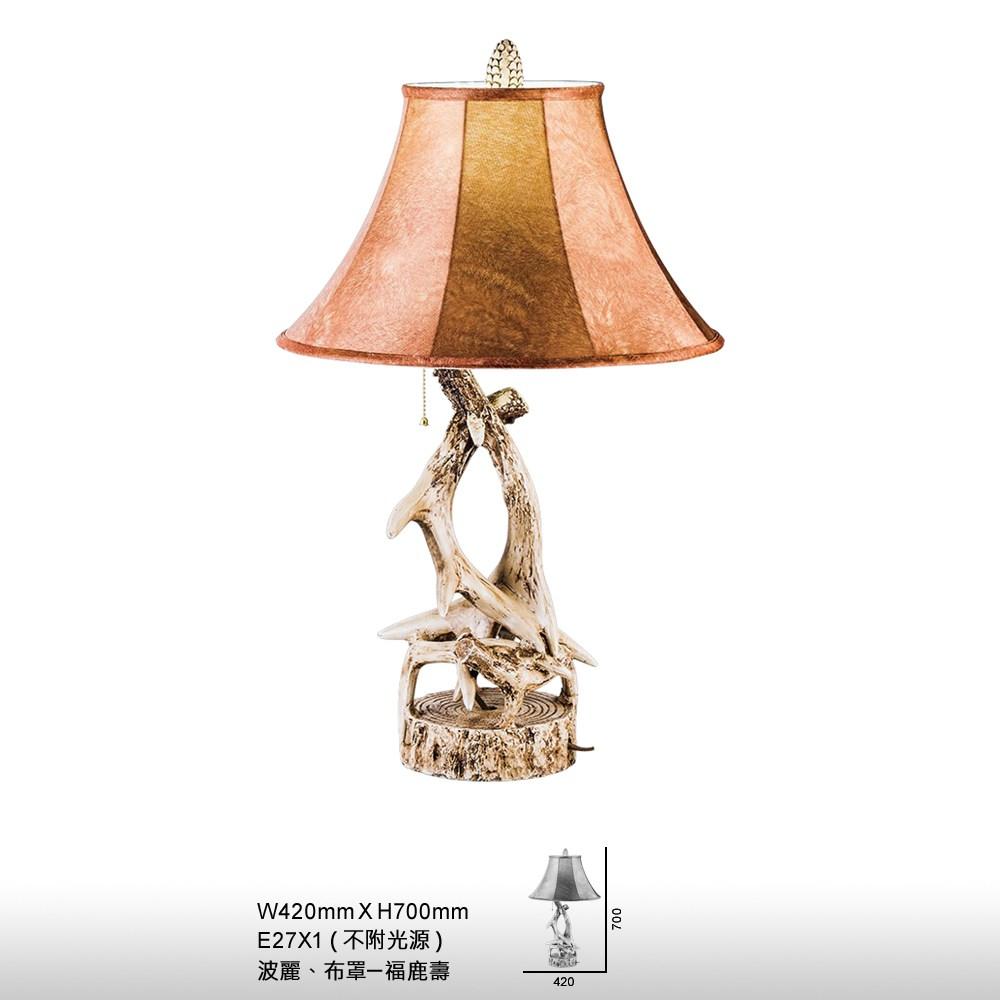 【大巨光】現代風檯燈(BM-22223)