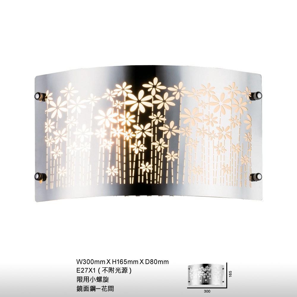 【大巨光】現代風1燈壁燈_E27(BM-22526)
