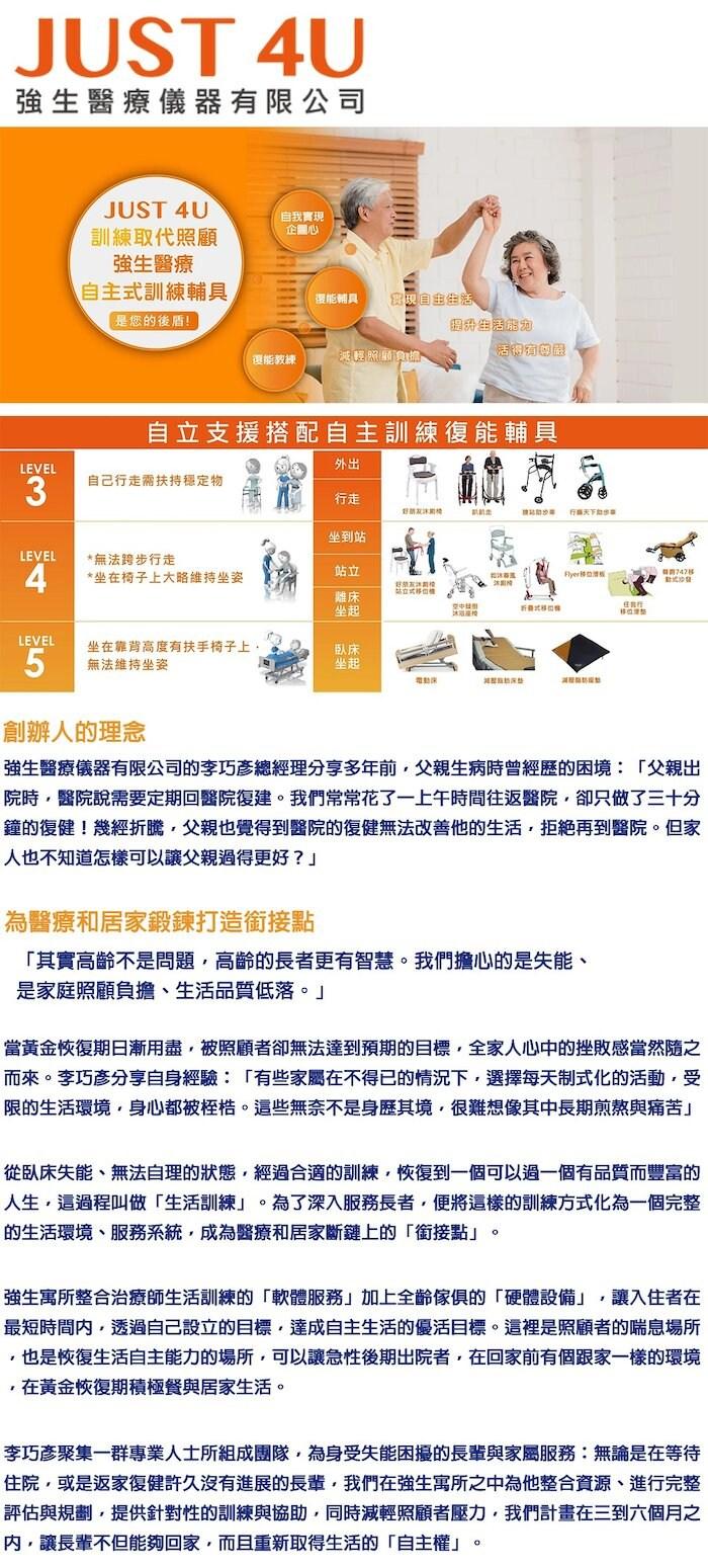 艾克森減壓床墊 (未滅菌)【海夫健康生活館】強生醫療 ACTION 手肘 足跟保護墊(20401)