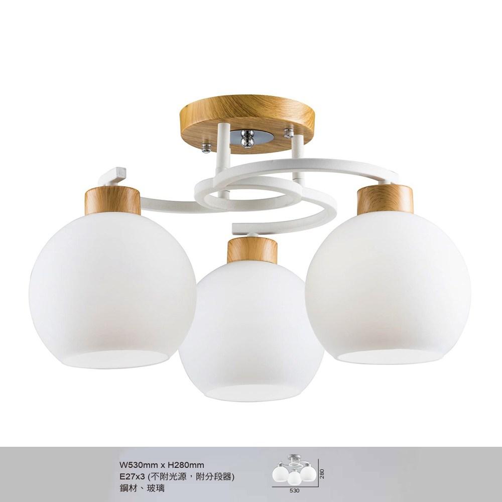 【大巨光】北歐風3燈半吸頂燈-中(BM-20792)