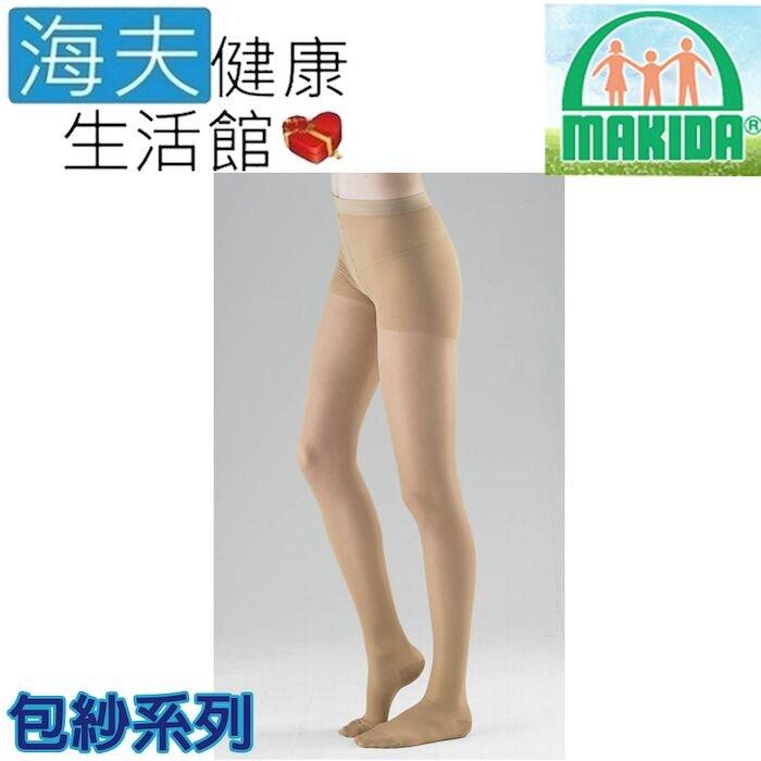 MAKIDA醫療彈性襪(未滅菌)【海夫】吉博 彈性襪 140D 包紗系列 褲襪(123)