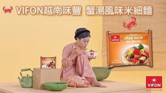 【VIFON味豐】越南味豐  蟹湯米細麵/辣龍蝦乾拌麵綜合組x30包/箱