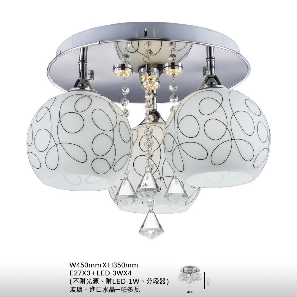【大巨光】現代風3+4燈半吸頂燈-中(BM-20983)