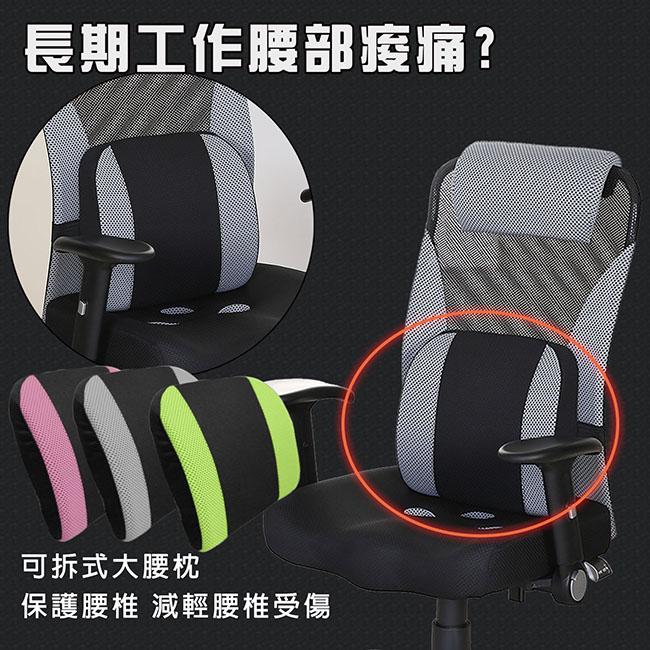 【DIJIA】 創意舒壓收納辦公椅/電腦椅(五色任選)(粉)-商品簡介圖5