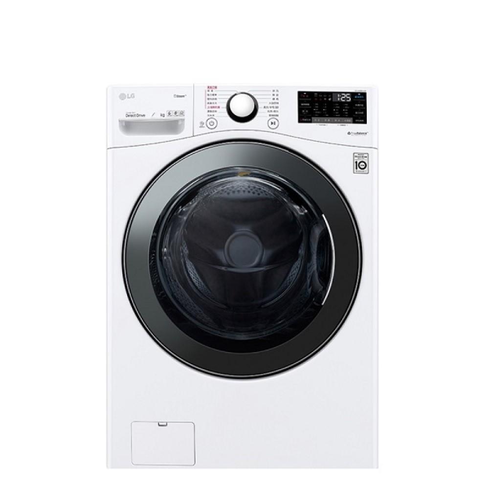[特價]LG15公斤滾筒蒸洗脫洗衣機WD-S15TBW