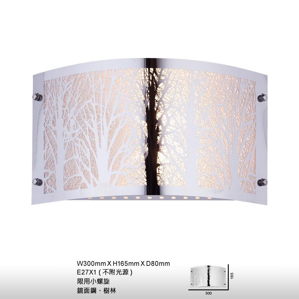 【大巨光】現代風1燈壁燈_E27(BM-22525)