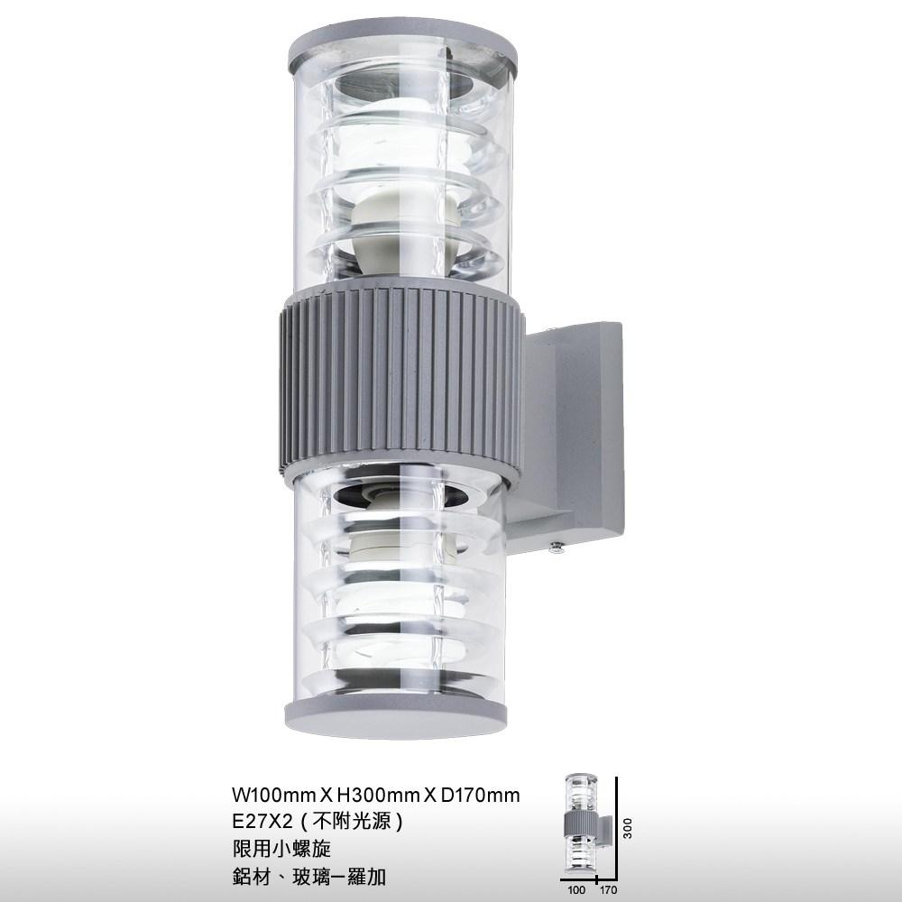 【大巨光】現代風2燈戶外壁燈(BM-22585)